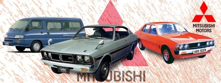 история компании mitsubishi motors