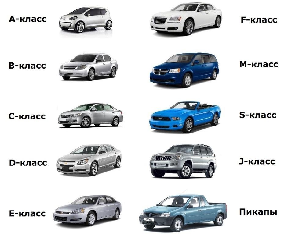 klas_avto